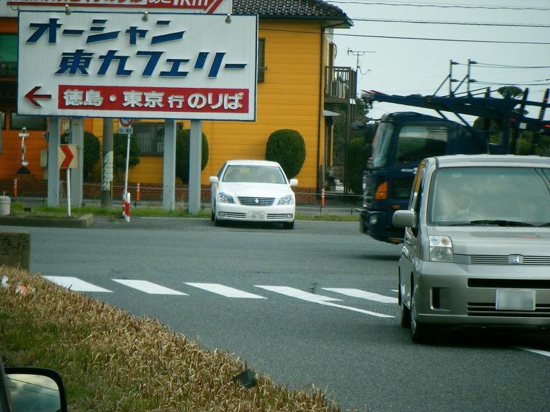 DSCF1496.jpg