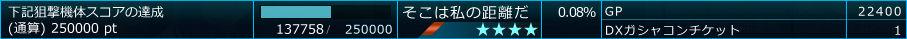 201703161724379ae.jpg