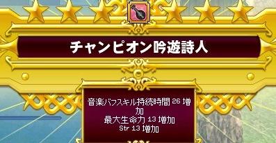 mabinogi_2017_03_12_004.jpg