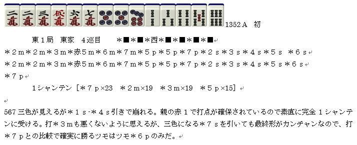 201702121122434df.jpg
