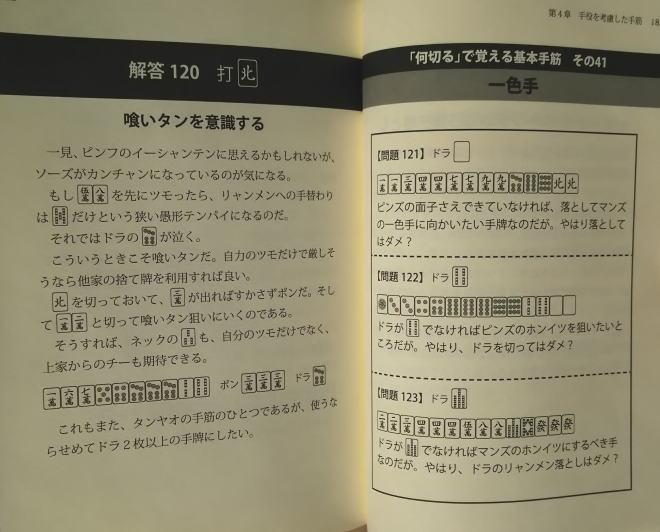mb-nanikiru-kore2.jpg