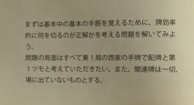 mb-nanikiru-kore3.jpg
