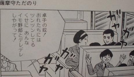 original-koike-sensei.jpg
