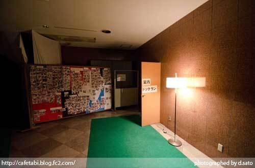 千葉県 勝浦市 犬と泊まれる宿 ホテル 里杏 口コミ じゃらん 予約 観光 館内 写真 15