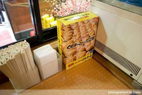 大阪府 大阪市 道頓堀 たこ焼き くれおーる 美味しいお店 グルメ 座れる 座席多め 写真 06