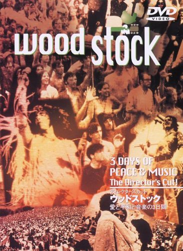 DVD_Woodstock.jpg