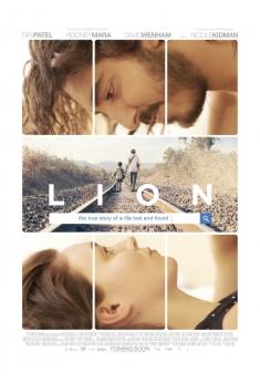 lion_ver2-235.jpg