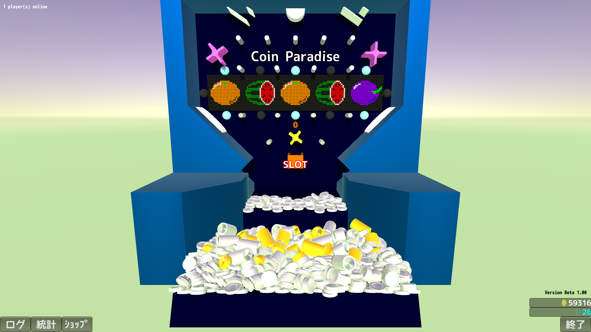 CoinParadiseSS_00.png