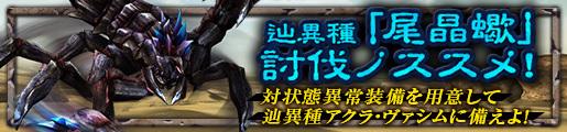 20170216090254b5b.jpg