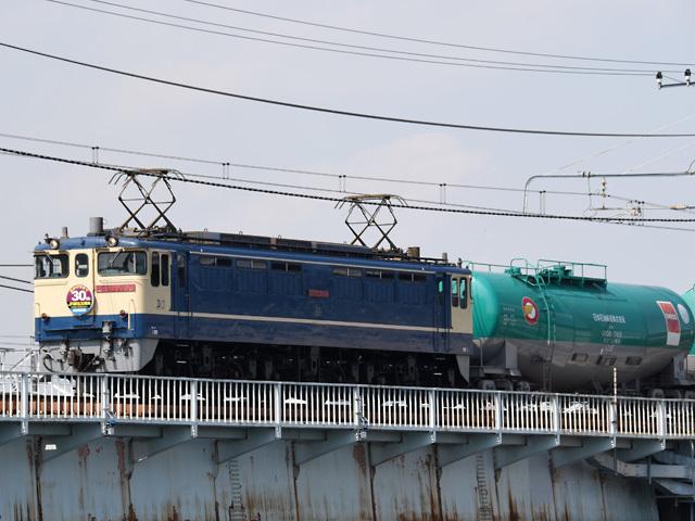 ef652139_tsurumigawa_170329.jpg