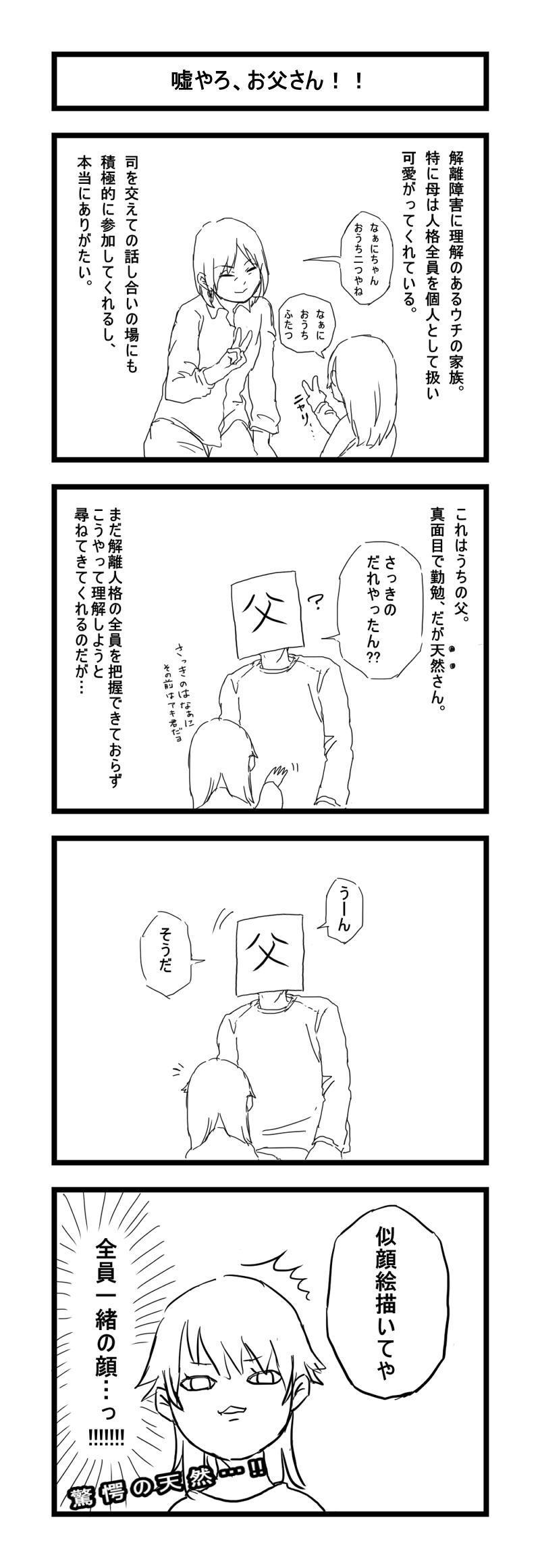 chiyoyotatino-10281112-1.png