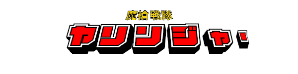 2017_02_17_06