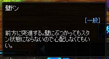 2017_02_26_02