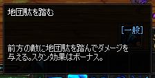 2017_02_26_03