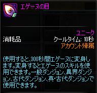2017_02_26_09