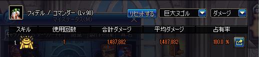 2017_04_08_11