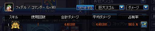 2017_04_08_14