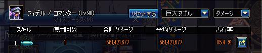 2017_04_08_15