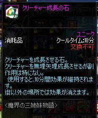 2017_04_13_14_02