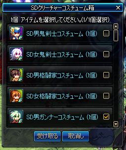 2017_04_13_14_04