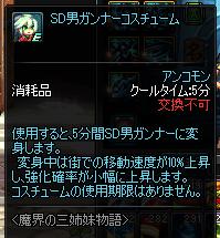 2017_04_13_14_05