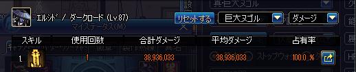2017_04_20_01