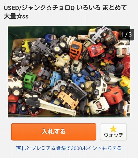 Screenshot20170214-1.jpg