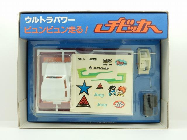 chibiccar-nakami5.jpg
