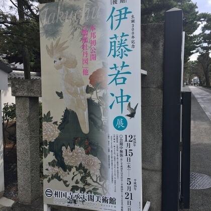 fc2blog_201703281200273b2.jpg