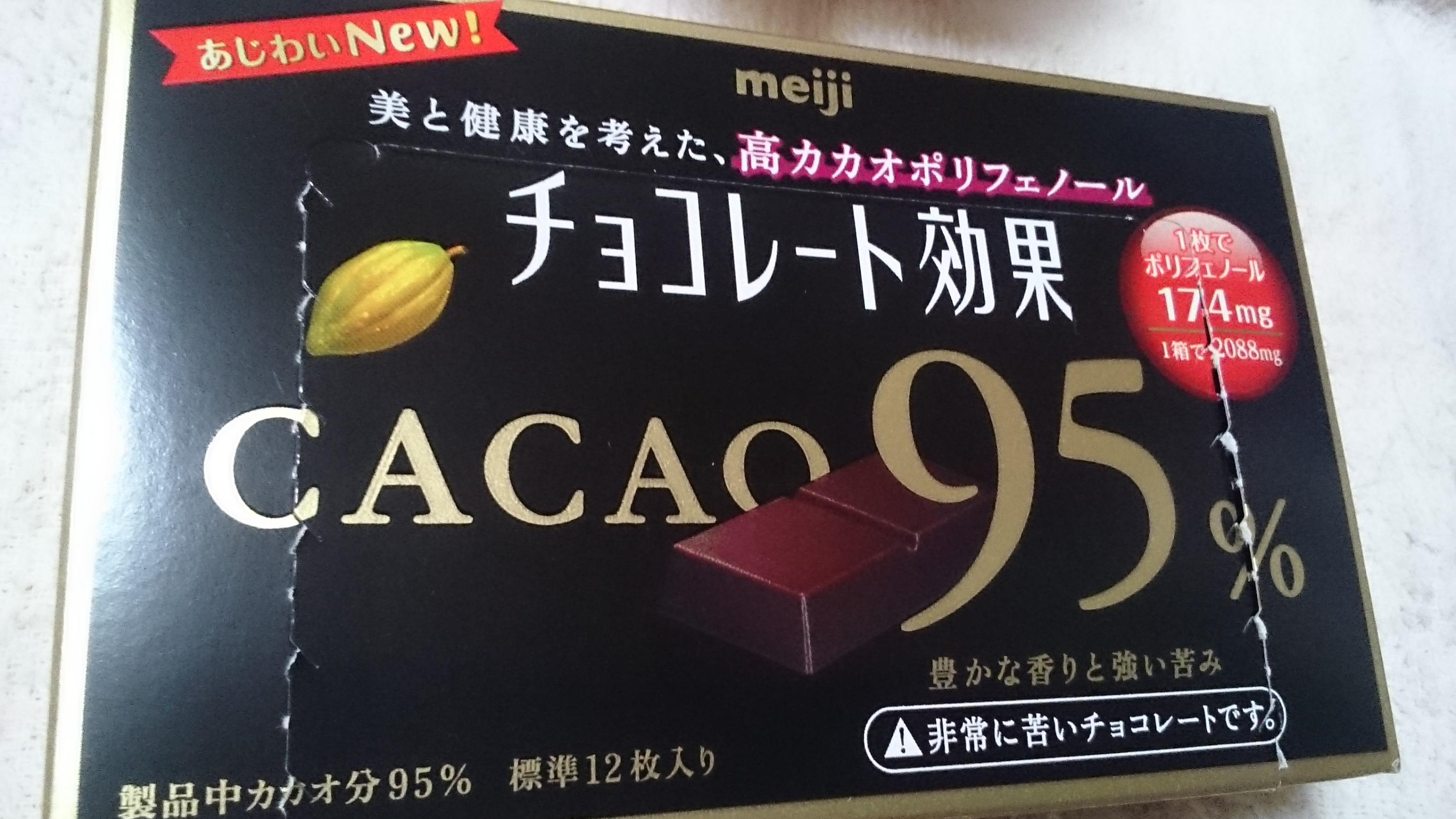 2017040116504014d.jpg