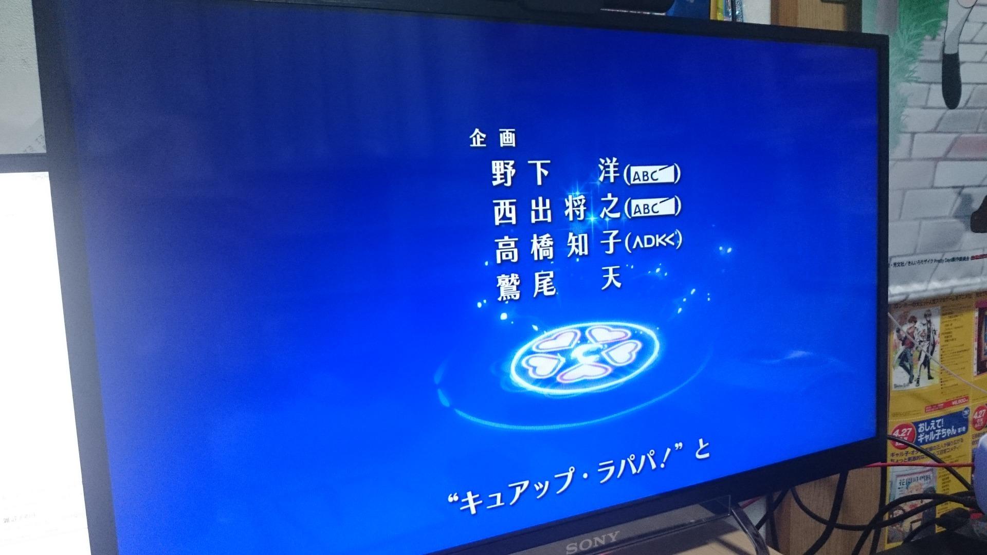 s_DSC_1749.jpg