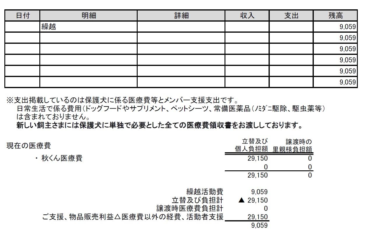 syushi1702.jpg