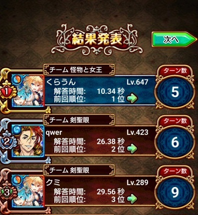 C98zuScUMAA1w_J.jpg