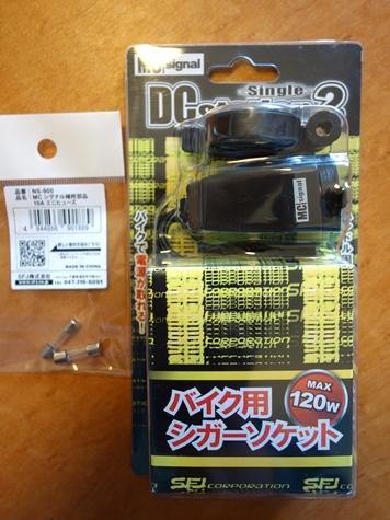 DSC07662.jpg