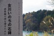 女川いのちの石碑 (1)