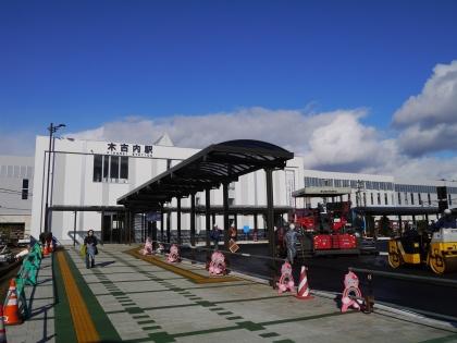 JR木古内駅