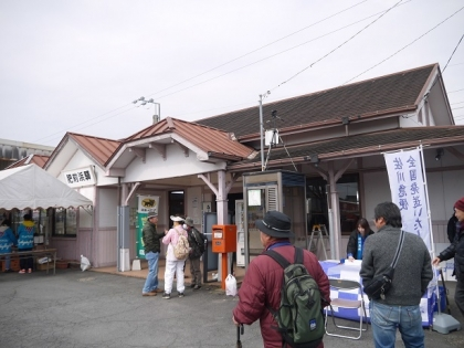 JR肥前浜駅