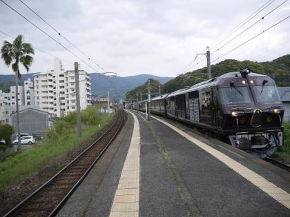 日宇駅(2)
