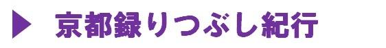 ca-chugoku_w.jpg