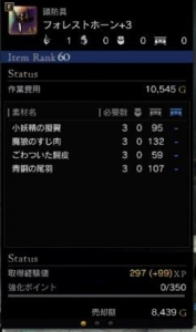IR60頭1