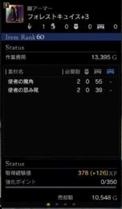 IR60脚1