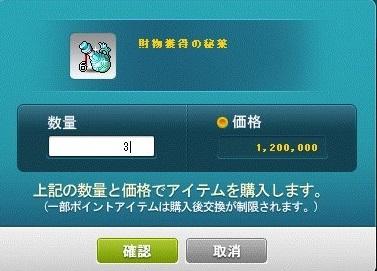 Maple_181016_104545.jpg