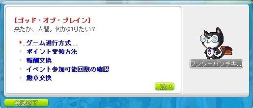 Maple_181017_142458.jpg