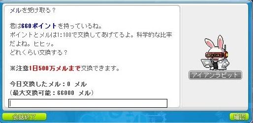 Maple_181017_201359.jpg