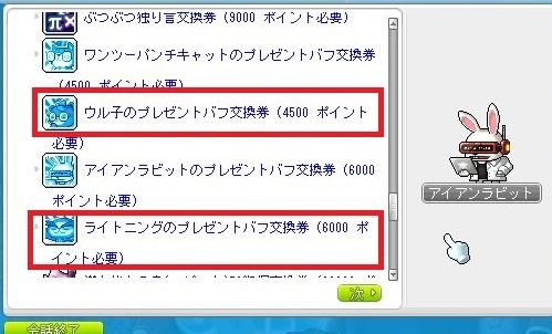 Maple_181017_201433.jpg