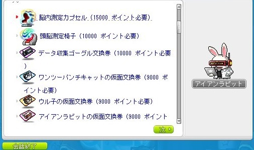 Maple_181017_201452.jpg