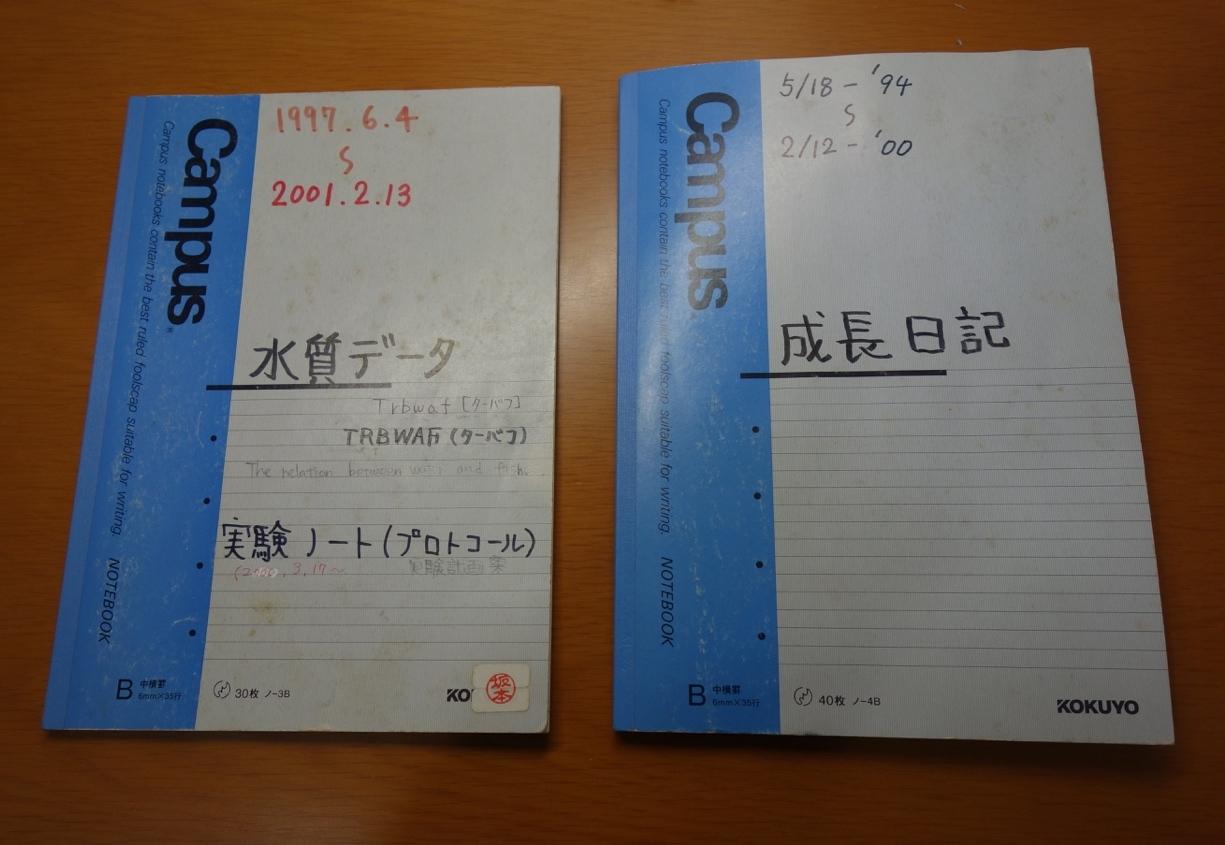 DSC00680.jpg
