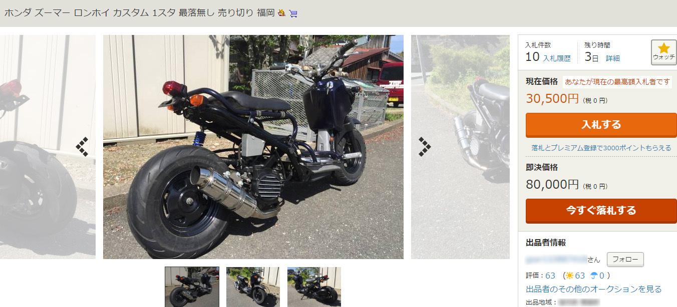 yafuoku.jpg