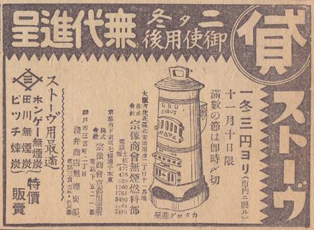 19321024a.jpg