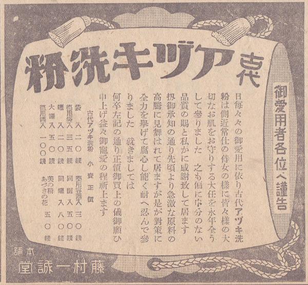 19370609c.jpg
